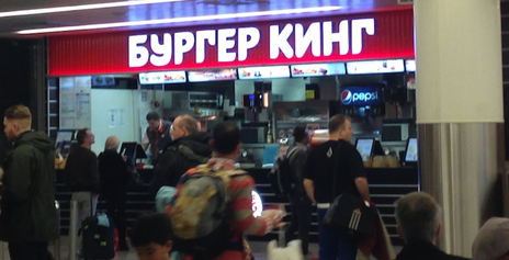 Russian airport